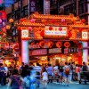 Khám phá chợ đêm nổi tiếng nhất Đài Loan – Chợ đêm Sĩ Lâm