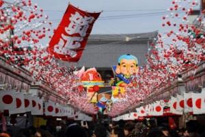 Lịch các ngày nghỉ lễ tại Nhật Bản hàng năm