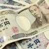 Mức lương và thu nhập thực tế khi đi xuất khẩu lao động Nhật Bản