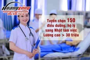 Tuyển chọn 150 điều dưỡng sang Nhật làm việc với lương trên 30 triệu