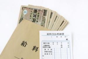 Bảng lương tối thiểu tại 47 tỉnh thành Nhật Bản 2022