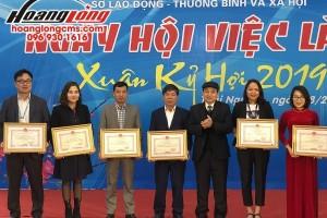 Hoàng Long CMS nhận bằng khen của tỉnh Thái Nguyên