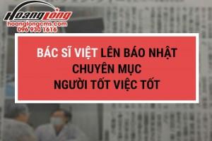 Bác sĩ Việt lên báo Nhật chuyên mục người tốt việc tốt